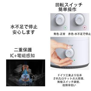 加湿器 加湿器 加湿器 加湿器 加湿器 加湿器 加湿器 加湿器 加湿器 加湿器 加湿器 加湿器 加湿器 加湿器 加湿器 加湿器 加湿器 加湿器 加湿器 加湿器 加湿器 加湿器 加湿器 加湿器