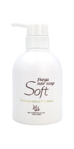 美容室専売品 シャンプー ソフト 原料アミノ酸100%