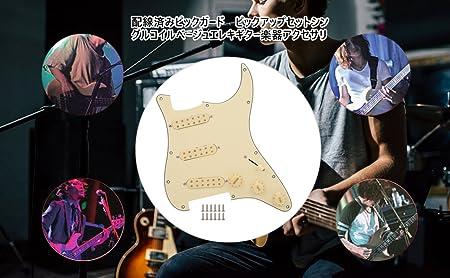 配線済みピックガード 配線済みピックガードピックアップセット シングルコイル ベージュエレキギター 楽器アクセサリー