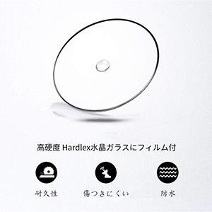 高硬度Hardlex水晶ガラス