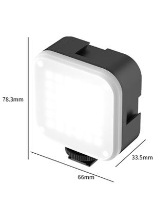 led video light-4