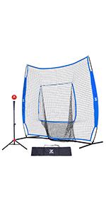 softball kit