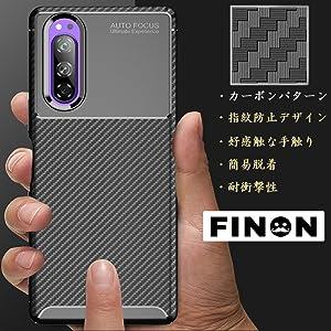 FINON カーボンモデル