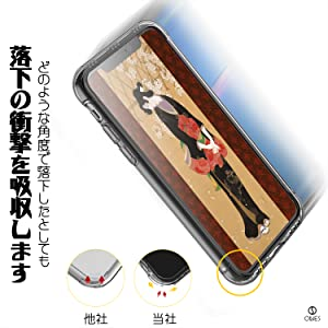 アイフォン10エスマックス ケース アイフォン10エスマックスケース 10エスマックス ラバーケース 10エスマックスラバーケース 10エスマックス ケース 10エスマックスケース 耐衝撃 衝撃 吸収
