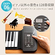 ピアノ以外の音色を128音収録
