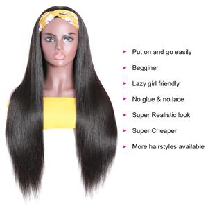 Heaband wig human hair straight hair wig for black women