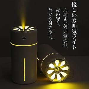 加湿器 卓上 アロマ 2019最新版 アロマ加湿器 超音波式 USB卓上加湿器 ランキング 車載加湿器 ペットボトル 加湿器