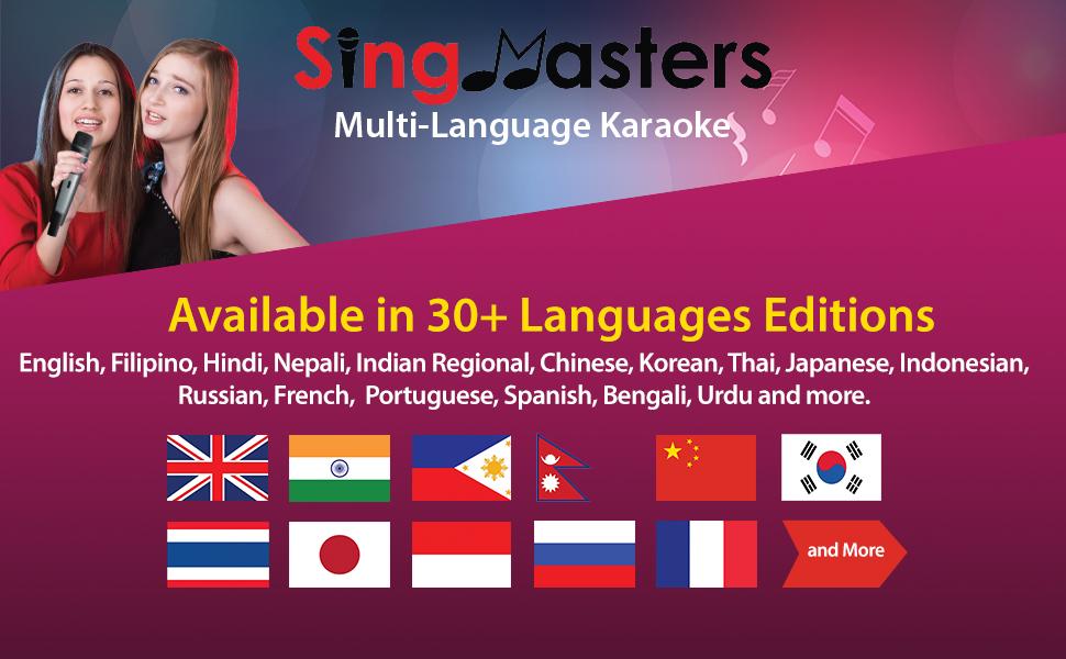 song recording equiptment multi language karaoke hindi filipino tagalog english indian korean