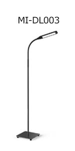 Floor Lamp floor lamps led floor lamp floor lamp led floor light floor lamp for office reading lamps