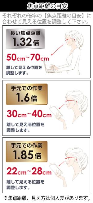 hazuki_large_w300_5