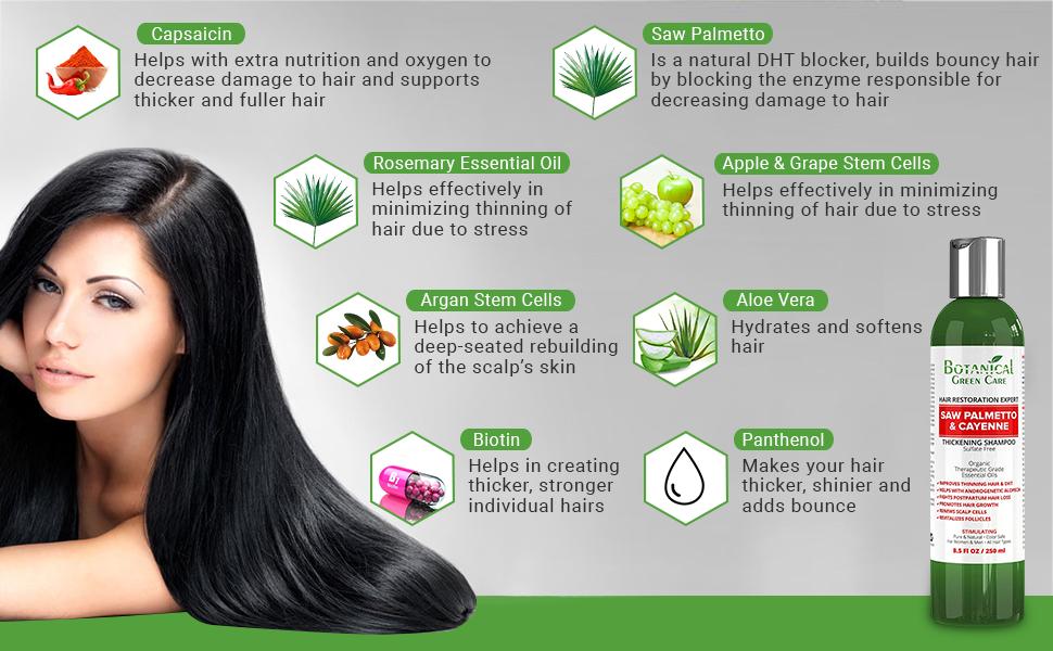 نمو الشعر / مكافحة - شامبو خالية من كبريتات الشعر