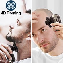 4D floating trimmer for man