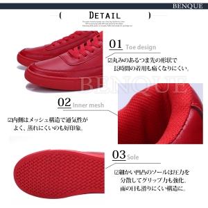 スニーカー メンズ PU レザー 赤 black white red くろ しろ あか デッキシューズ ドライビングシューズ ウォーキング メンズ靴 幅広スリッポン 通勤 通学 休日 合皮 ビジネス