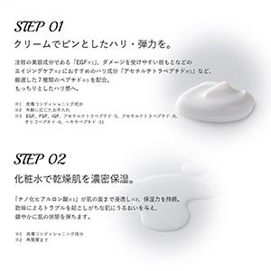 Using steps