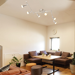 ceiling spot lights fixtures