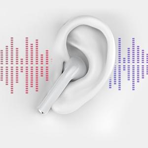 In-Ear Detection