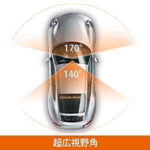 ドライブレコーダー 車内 高画質 ドラレコ 令和 車内車外 前後 人気 1080P