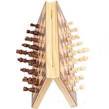 Kartmel chess board