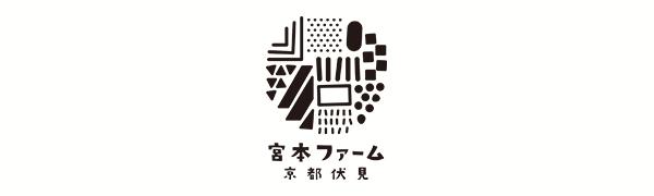 京都伏見 宮本ファーム
