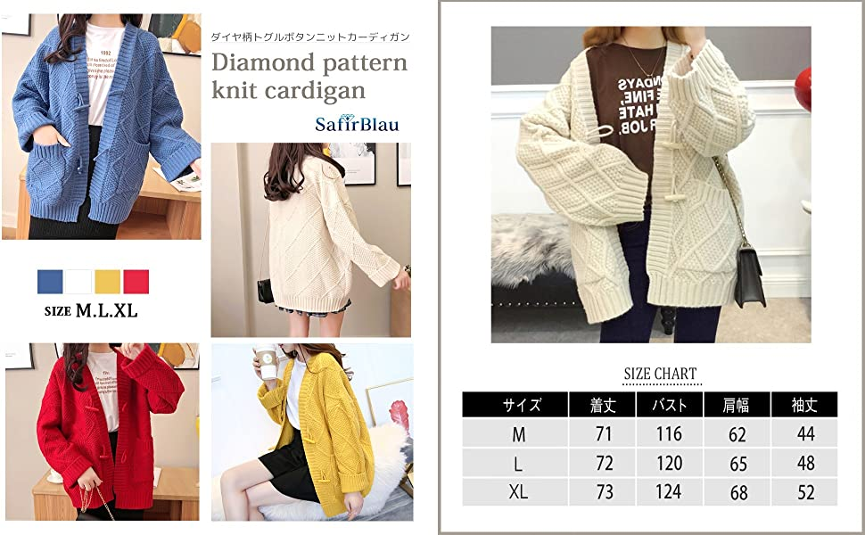 Knit Cardigan Topp
