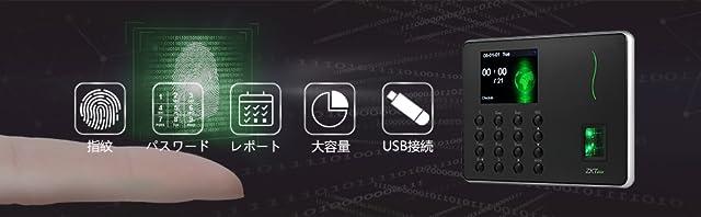 タイムレコーダー 指紋認証 ZKTeco タイムレコーダー USB 勤怠 出退勤管理 パスワード 経費削減 小型 壁掛け 集計機能 日本語説明書付き WL10 ブラック