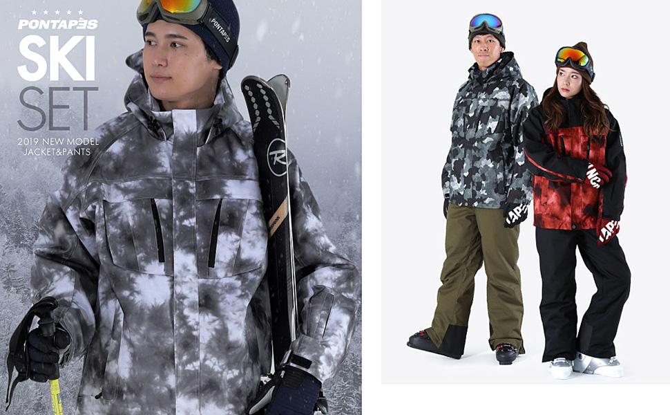 PONTAPES(ポンタぺス) スキー ウェア メンズ レディース 上下セット 全9色 6サイズ XS-XXL 耐水圧10,000mm POSKI-127EX