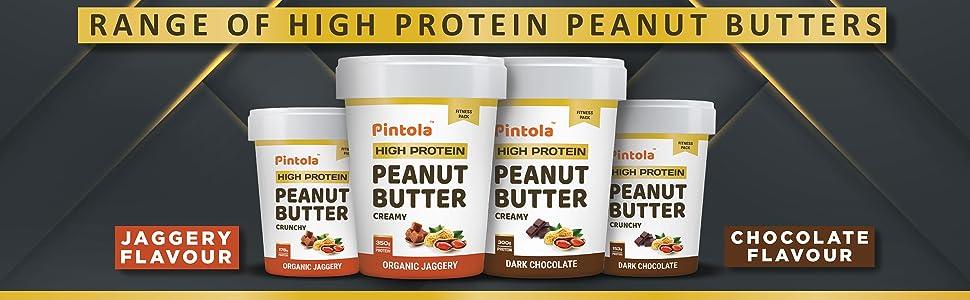 peanut butter family