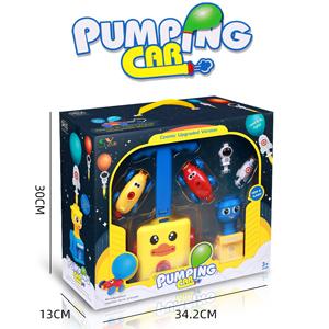 balloon toys for kids