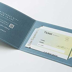 """チケットが""""招待状""""です"""