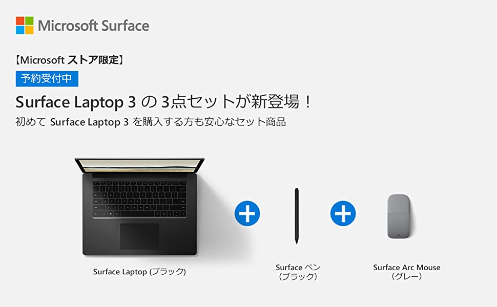 Surface Laptop 3 bundle