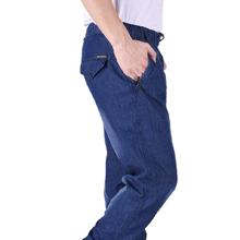 winter track pants