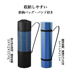 ヨガマット トレーニングマット エクササイズマット ゴムバンド 収納ケース付 厚さ10mm