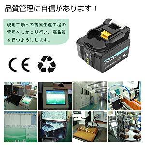 専門的な設備で寿命試験を操作しております。