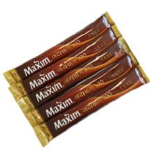 Maxim Arabica100 Coffee Mix