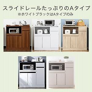 キッチンボード レンジ台 棚 食器棚 キッチンキャビネット 組み合わせ キッチンラック ミドルタイプ チェスト 収納 レンジボード 北欧 ナチュラル ウォルシュ ナチュラルキッチンシリーズ