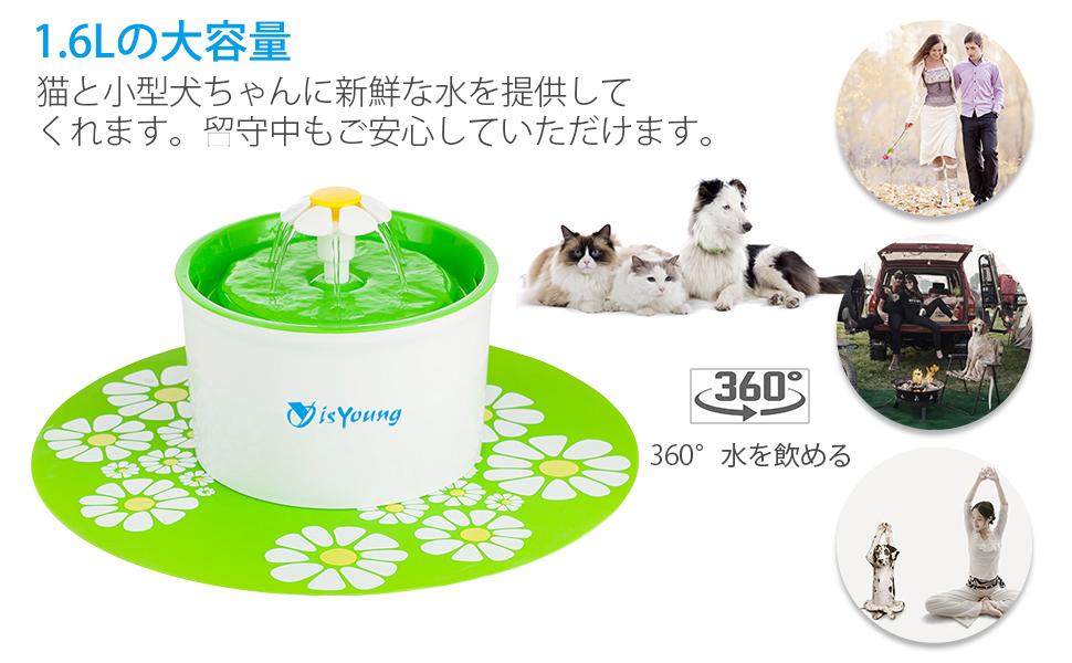ワンちゃん/猫ちゃん用循環式自動給水器