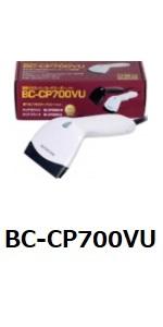 BC-CP700VU