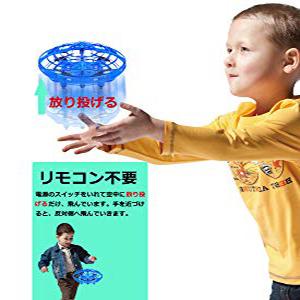 子供 プレゼント 男の子 女の子 ドローン ミニドローン ラジコン おもちゃ ラジコン飛行機