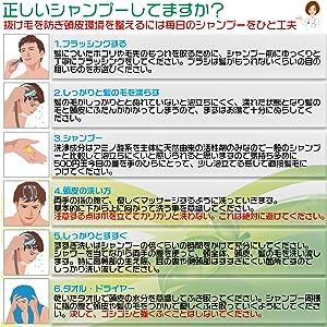 効果的なシャンプーは抜け毛を防ぎ頭皮環境を整えるには毎日のシャンプーをひと工夫