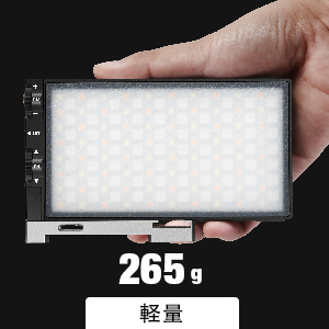 小型LEDビデオライト