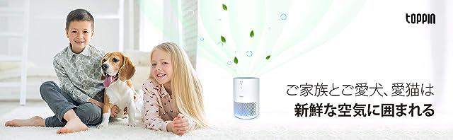TOPPIN 空気清浄機 小型 UV紫外線 除菌 脱臭 空気清浄1台3役 10畳 ペット 花粉 hepaフィルター 3段階風量設定 卓上 軽量 省エネ ナイトライト付き ほこり PM2.5 微細粒子99.97%除去可