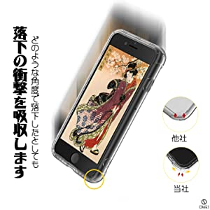 アイフォン6sケース 6sラバーケース 6sケース アイフォン6ケース 6ラバーケース 6ケース 耐衝撃 衝撃吸収 衝撃 吸収
