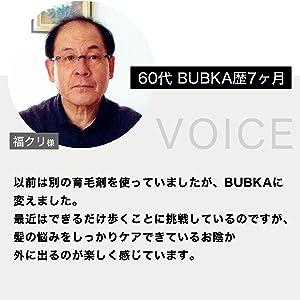 ユーザーの声2