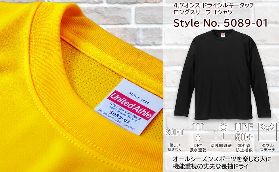 Tシャツ Tshirts 長袖 ポリエステル UVカット 速乾 ドライ メッシュ シルクっぽい