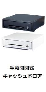 BC-DW330HP