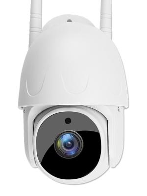 PTZ outdoor camera