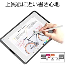 ipad 保護フィルム ペーパーライク 反射低減 映り込み防止 傷防止 指紋防止 貼りやすい 貼り付け簡単