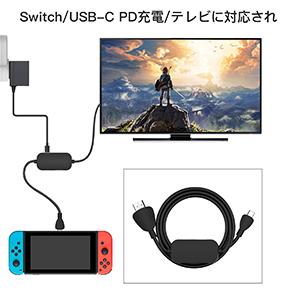 繋げる switch テレビ に