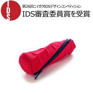 oriamiペンケース ツイスト