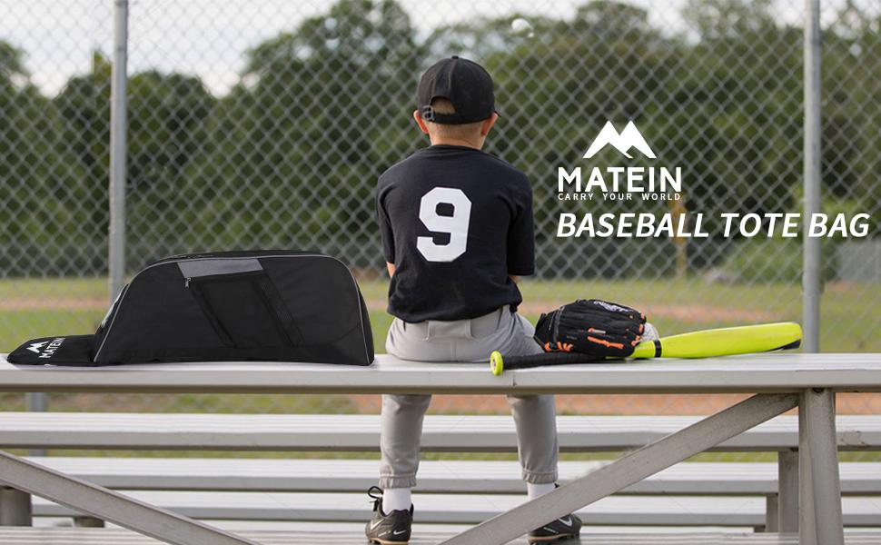 matein baseball bag